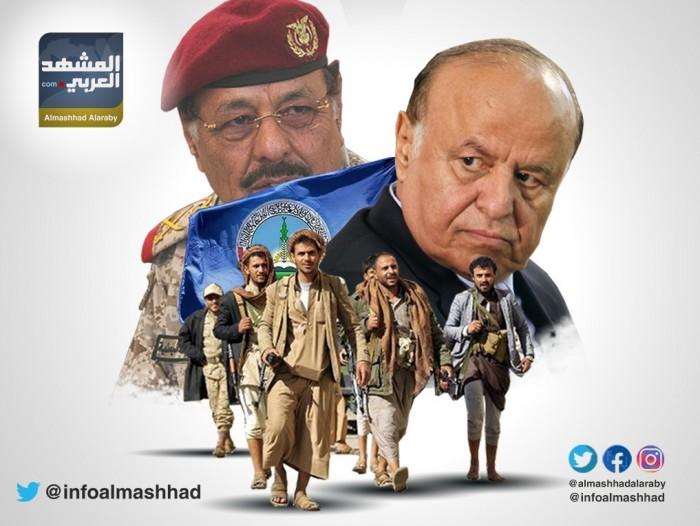 مليشيا الشرعية الإخوانية.. أسودٌ على المدنيين فئرانٌ أمام الحوثيين