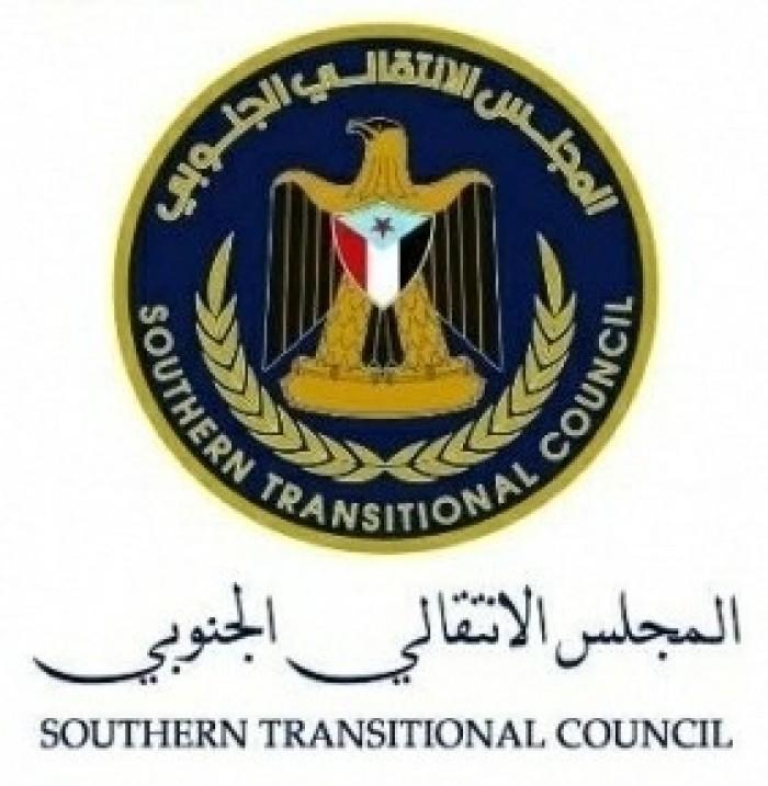 دائرة حقوق الإنسان بالانتقالي تطالب بسرعة محاكمة قادة الإخوان في شبوة