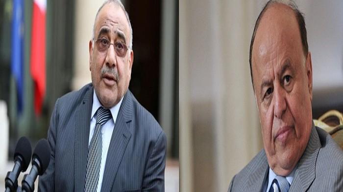 إعلامي عراقي: عبدالمهدي مثل هادي.. والحشد يساوي الحوثي