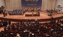 برلمان العراق يخصص جلسة غدا لبحث مطالب المتظاهرين