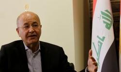رئيسا الجمهورية والبرلمان في العراق يطالبان بإجراءات صارمة لمكافحة الفساد