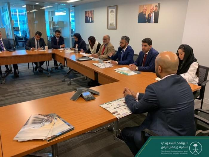 """""""البرنامج السعودي"""" يلتقي مع عدد من المسؤولين في البنك الدولي"""