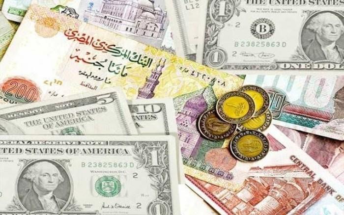 الدولار يواصل نزيفه أمام الجنيه المصري