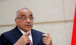 رئيس الوزراء العراقي يأمر برفع حظر التجوال في بغداد