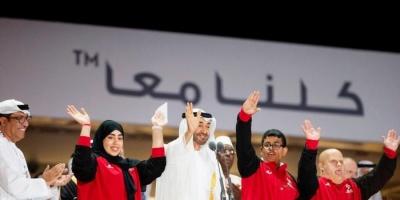 """الإمارات تتيح الفرصة أمام """"أصحاب الهمم"""" للترشح للبرلمان"""