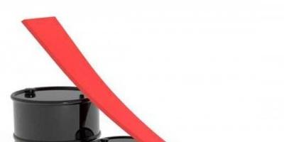 النفط يتلقى ثاني ضربة على التوالي خلال أسبوعين