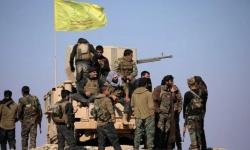 قوات سوريا الديمقراطية تحذر أردوغان من حرب شاملة