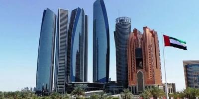 إمارة أبو ظبي تنجح في طرح سندات بقيمة 10 مليارات دولار