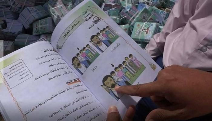 مليشيا الحوثي تحذف أحاديث نبوية من الكتب المدرسية
