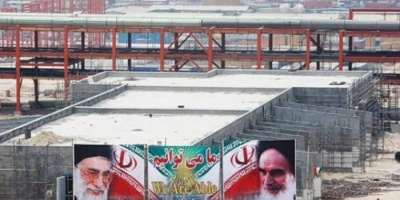 الصين تسدد القاضية لإيران وقطر بمشروع غاز بارس
