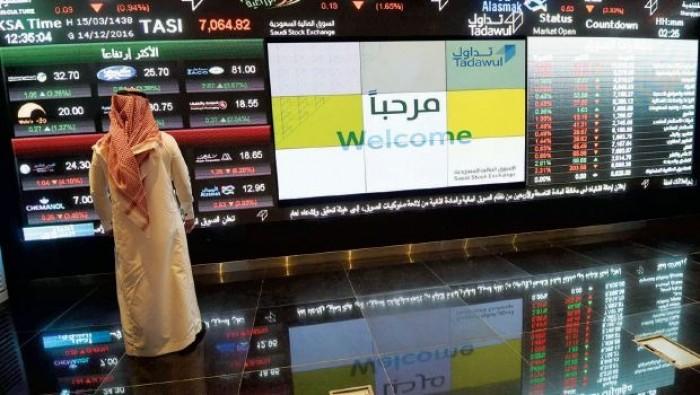 أسهم البورصة السعودية تنهي تداولاتها على ارتفاع بـ 41 نقطة
