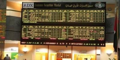 """بورصة """"أبو ظبي"""" تدرج أكبر برنامج للسندات بقيمة 10 مليارات دولار"""