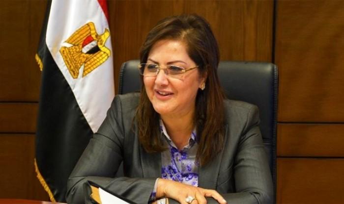 وزيرة التخطيط المصرية تكشف عن خطة تنمية إيرادات قناة السويس