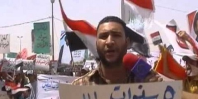 العراق تصرف منحة لـ150 آلف عاطل