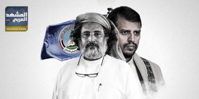 """تعيين الحوثيين لـ """"المراني"""" محافظا للجوف يفضح مليشيا الإخوان (انفوجرافيك)"""