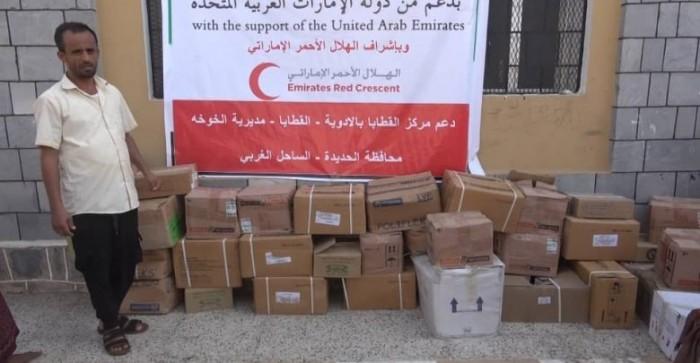 هلال الإمارات يدعم مركزين صحيين في الحديدة بكميات من الأدوية