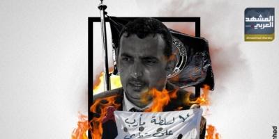 سقطرى تستقبل محافظها بتظاهرات حاشدة تطالب برحيله (إنفوجراف)