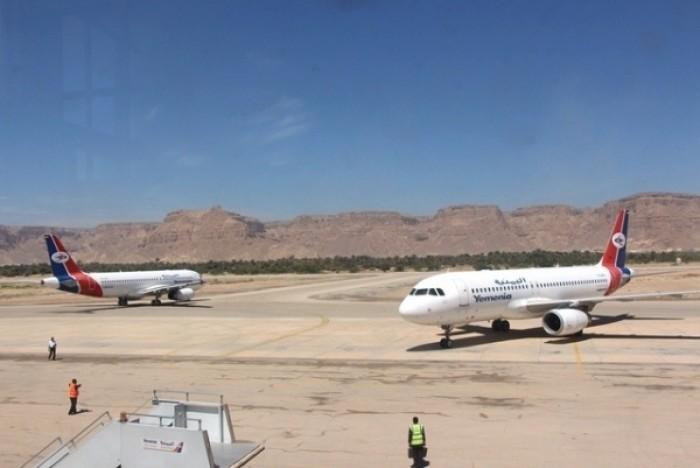 مطار سيئون يعلن توقف عمليات تزويد الطائرات بالوقود
