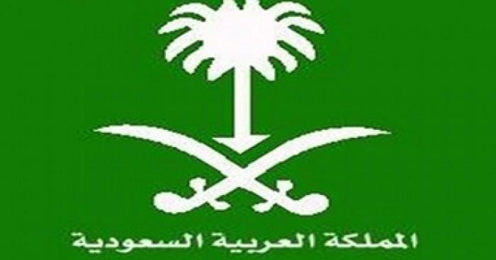 السعودية: ننفذ التزاماتنا الدولية المعنية بالنهوض بالمرأة