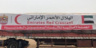 تضحيات عسكرية وأعمال إنسانية.. 9 حقائق إماراتية لن تمحوها أكاذيب الإخوان