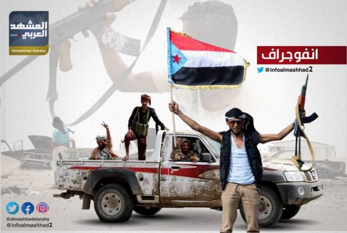 نصر جنوبي على المليشيات الحوثية يبدأ من الضالع (انفوجراف)
