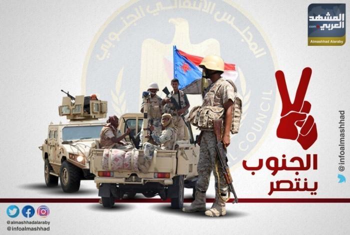 يومٌ ملحمي ونصرٌ عظيم.. الجنوبيون يردعون الحوثيين في الضالع