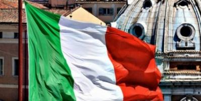 لأول مرة .. إيطاليا تطرح سندات دولارية منذ 10 سنوات