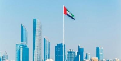 الإمارات تحقق المركز الأول عالميًا في استقرار الاقتصاد الكلي