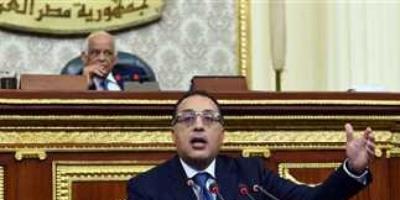 مصر: كل مؤسساتنا ملتزمة بحماية حقوقنا التاريخية في نهر النيل