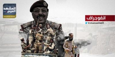 جرائم مليشيا الإخوان بحق مواطني شبوة عرض مستمر (إنفوجراف)