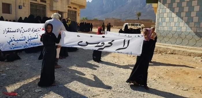 غدًا الخميس..مسيرة جديدة للمطالبة برحيل سلطة الإخوان في سقطرى