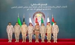 غدًا.. اجتماع عسكري بارز لدول مجلس التعاون الخليجي