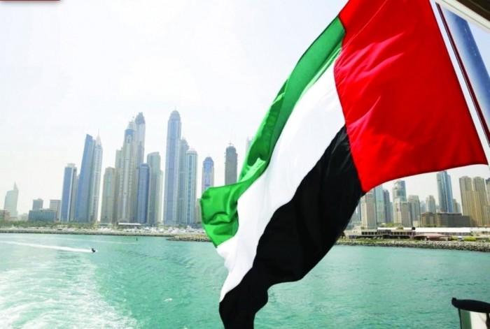 الاتحاد الأوروبي يرفع الإمارات من القائمة السوداء للملاذات الضريبية