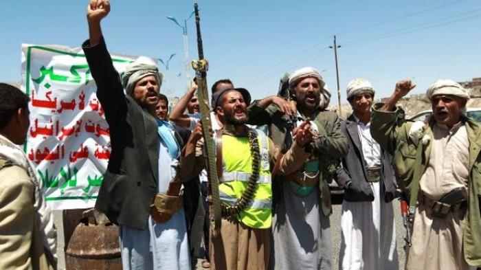 الحوثيون يسرقون أرصدة جمعية القرآن الكريم
