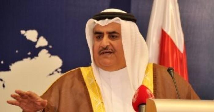 البحرين: نعتز بالعلاقات التاريخية الوثيقة مع أمريكا