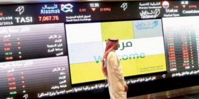 أسهم البورصة السعودية تغلق على تراجع