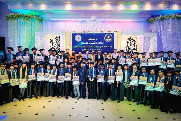 برعاية المجلس الانتقالي.. تخرج الدفعة 36 هندسة ميكانيكية بجامعة عدن(صور)