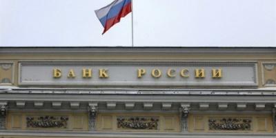 العائد على السندات الروسية ينخفض إلى 6.7 %