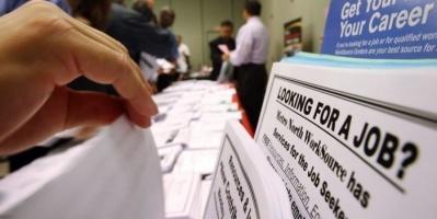 تراجع طلبات إعانة البطالة الأمريكية بنحو 10 آلاف طلب