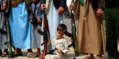 تجنيد الأطفال.. عدوان حوثي على الحاضر والمستقبل