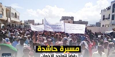 ثورة سقطرى ضد المحافظ تقترب من اقتلاع الإخوان (ملف)
