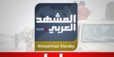 تعرض مواطنين لعملية قنص من مليشيا الإخوان بالتربة