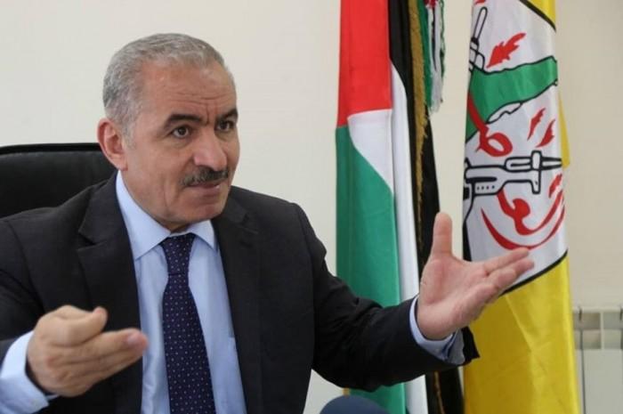 """رئيس الوزراء الفلسطيني: خطة ترامب عن السلام """"وَهْم"""""""