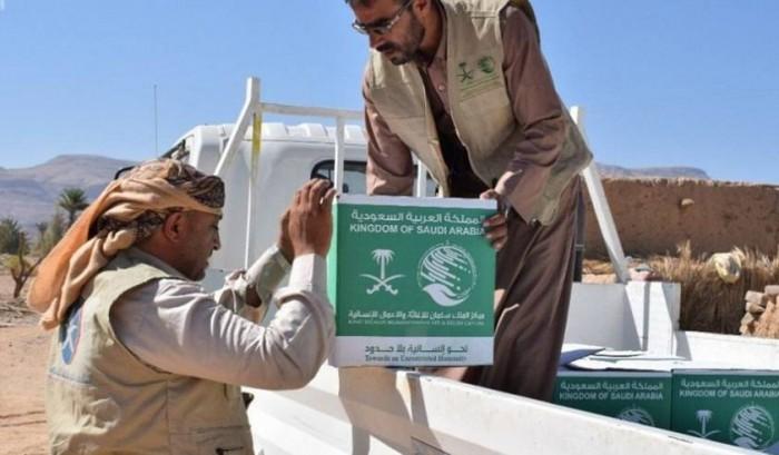 ألف سلة غذائية من مركز الملك سلمان للنازحين بصنعاء