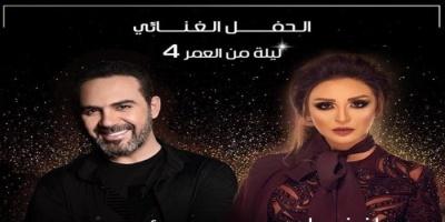 أنغام تروج لحفلها المقبل في الكويت مع وائل جسار