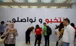 بدء الصمت الانتخابي بتونس استعدادا للجولة الثانية من الانتخابات الرئاسية