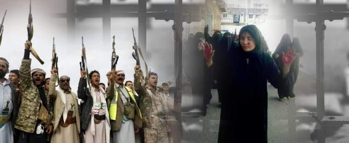 خطفٌ وقتلٌ واغتصاب.. مآس نسائية في سجون الحوثي