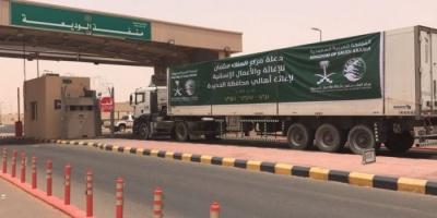 مركز الملك سلمان.. مظلة إنسانية انتشلت الملايين من براثن الحرب الحوثية