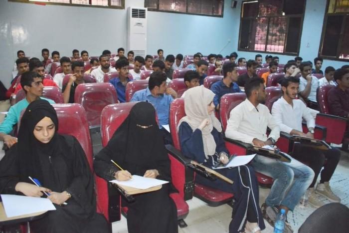 انطلاق امتحانات القبول بكلية الصيدلة في جامعة عدن