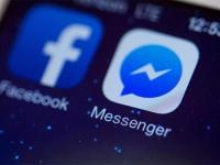 ألمانيا تطلب بابًا خلفيًا من فيسبوك للدخول على الرسائل المشفرة